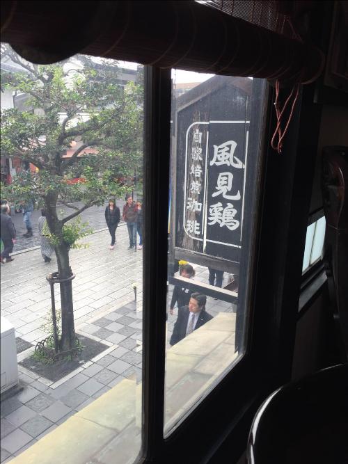 太宰府天満宮喫茶店風見鶏