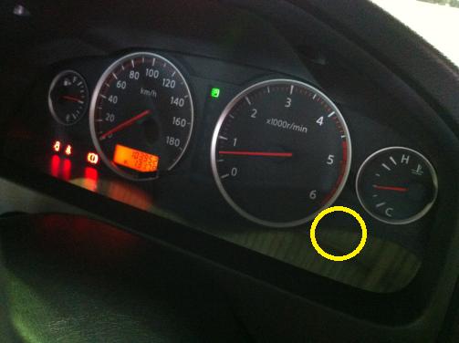 エンジン警告灯消灯