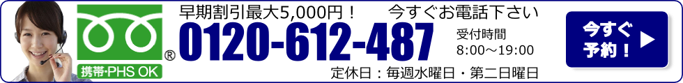 北九州市八幡西区安い車検ヤハタ自販