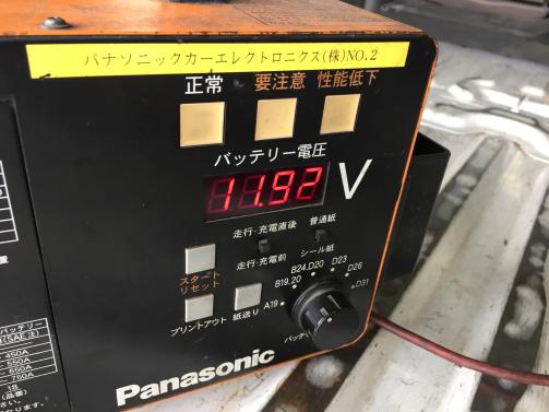 交換前充電電圧