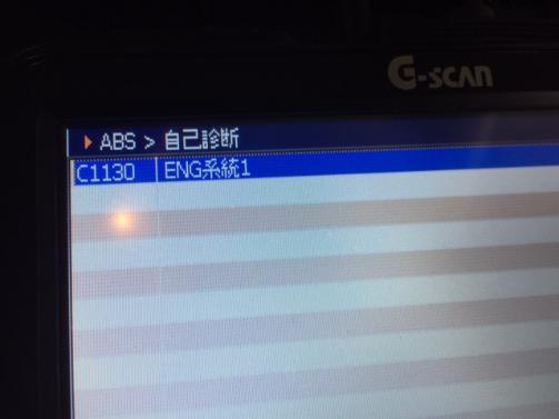 故障コード2